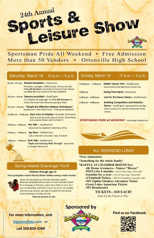 2017 Sports & Leisure Schedule